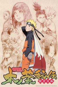 Naruto Shippuuden นารูโตะ ตำนานวายุสลาตัน ตอนที่ 1-500 พากย์ไทย/ซับไทย (จบ)