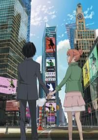 Higashi no Eden Movie I: The King of Eden อีเดน ออฟ ดิ อีสท์ พากย์ไทย (เดอะมูฟวี่)