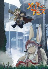 Made in Abyss ตอนที่ 1-13 ซับไทย (จบ)
