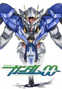 Mobile Suit Gundam OO กันดั้มดับเบิลโอ ภาค 2 ตอนที่ 1-25 พากย์ไทย (จบ)