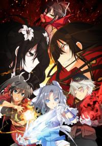 Senran Kagura Shinovi Master: Tokyo Youma-hen ตอนที่ 1-12 ซับไทย (จบ)