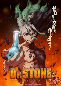 Dr. Stone ตอนที่ 1-24 ซับไทย (จบ)