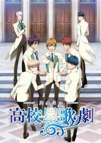 High School Star Musical ตอนที่ 1-12 ซับไทย (จบ)