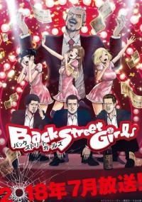 Back Street Girls: Gokudolls ตอนที่ 1-10 ซับไทย (จบ)