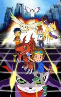 Digimon Tamers ดิจิมอนเทมเมอร์ส ตอนที่ 1-51 พากย์ไทย (จบ)