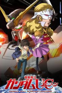 Mobile Suit Gundam Unicorn โมบิลสูท กันดั้ม ยูนิคอร์น ตอนที่ 1-7 พากย์ไทย (จบ)