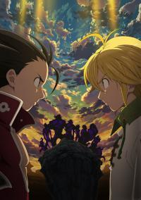 Nanatsu no Taizai: Imashime no Fukkatsu ศึกตำนาน 7 อัศวิน ภาค 2 ตอนที่ 1-24 ซับไทย (จบ)
