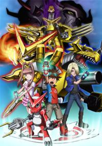 Digimon Xros Wars ดิจิมอนครอสวอร์ส ตอนที่ 1-54 พากย์ไทย (จบ)