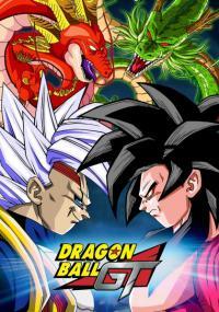 Dragon Ball GT ดราก้อนบอล จีที ตอนที่ 1-64 พากย์ไทย (จบ)