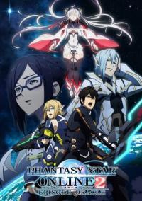 Phantasy Star Online 2: Episode Oracle ตอนที่ 1-18 ซับไทย (ยังไม่จบ)