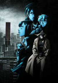 No Guns Life 2nd Season โนกันส์ไลฟ์ ภาค 2 ตอนที่ 1-3 ซับไทย