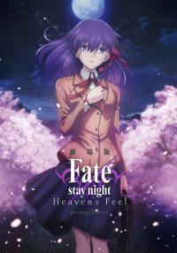 Fate:stay night: Heaven's Feel - I. Presage Flower ซับไทย (เดอะมูฟวี่)
