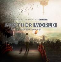 Another World ตอนที่ 1-2 ซับไทย (ยังไม่จบ)