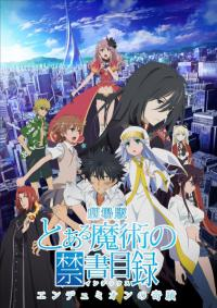 Toaru Majutsu no Index Movie: Endymion no Kiseki ปาฏิหาริย์แห่งเอน พากย์ไทย (เดอะมูฟวี่)