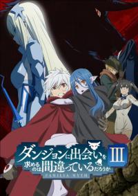 Dungeon ni Deai wo Motomeru no wa Machigatteiru Darou ka III ตอนที่ 1-4 ซับไทย (ยังไม่จบ)