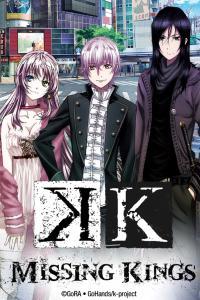 K-Project Movie เค โปรเจค พากย์ไทย (เดอะมูฟวี่)