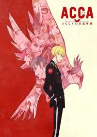 ACCA: 13-ku Kansatsu-ka ตอนที่ 1-12 ซับไทย (จบ)