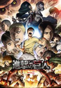 Shingeki no Kyojin Season 2 ผ่าพิภพไททัน ภาค 2 ตอนที่ 1-12 ซับไทย (จบ)