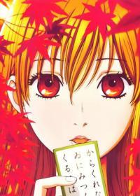Chihayafuru 2 จิฮายะ กลอนรักพิชิตใจเธอ ภาค 2 ตอนที่ 1-25 ซับไทย (จบ)