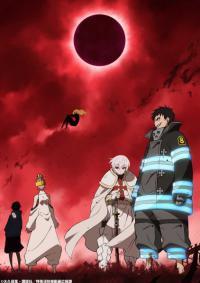 Enen no Shouboutai 2nd Season หน่วยผจญคนไฟลุก ภาค 2 ตอนที่ 1-2 ซับไทย (ยังไม่จบ)