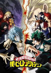 Boku no Hero Academia 3rd Season ตอนที่ 1-25 ซับไทย (จบ)