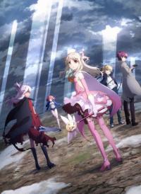Fate:kaleid liner Prisma Illya 3rei!! สาวน้อยเวทมนตร์อิลิยะ ภาค 4 ตอนที่ 1-12 ซับไทย (จบ)