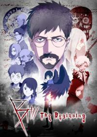 B: The Beginning ปริศนาฆาตกร ตอนที่ 1-12 ซับไทย (จบ)