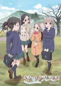 Yama no Susume: Second Season ตอนที่ 1-24+OVA ซับไทย (จบ)