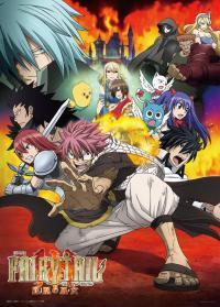 Fairy Tail Movie 1: Houou no Miko ศึกอภินิหารคนทรงวิหคเพลิง พากย์ไทย (เดอะมูฟวี่)