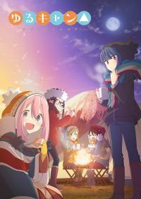 Yuru Camp โลลิตั้งแคมป์ ตอนที่ 1-12+OVA ซับไทย (จบ)