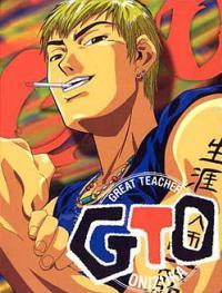 Great Teacher Onizuka จีทีโอ คุณครูพันธุ์หายาก ตอนที่ 1-43 พากย์ไทย (จบ)