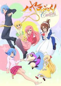 Hayate no Gotoku! Cuties ฮายาเตะ พ่อบ้านประจัญบาน ภาค 4 ตอนที่ 1-12 ซับไทย (จบ)