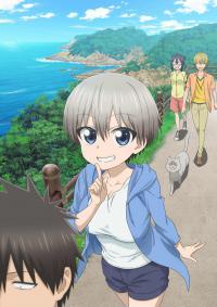 Uzaki-chan wa Asobitai! ตอนที่ 1-12 ซับไทย (จบ)