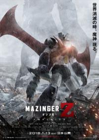 Mazinger Z: Infinity สงครามหุ่นเหล็กพิฆาต พากย์ไทย (เดอะมูฟวี่)