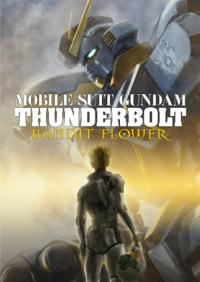 Mobile Suit Gundam Thunderbolt: Bandit Flower ซับไทย (เดอะมูฟวี่)