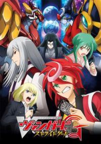 Cardfight!! Vanguard G: Stride Gate-hen การ์ดไฟท์แวนการ์ด จี ตอนที่ 1-24 พากย์ไทย (จบ)