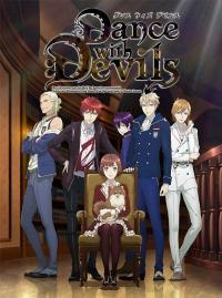 Dance with Devils เริงระบําปีศาจ ตอนที่ 1-12 ซับไทย (จบ)