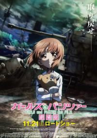 Girls & Panzer Movie สาวปิ๊ง! ซิ่งแทงค์ ซับไทย (เดอะมูฟวี่)