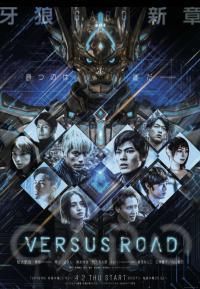 GARO: Versus Road (2020) ตอนที่ 1-12 ซับไทย (จบ)