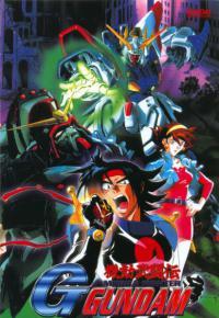Mobile Fighter G Gundam หุ่นนักสู้สะท้านปฐพี จี กันดั้ม ตอนที่ 1-49 พากย์ไทย (จบ)