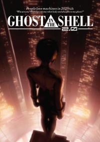 Ghost in the Shell 2.0 ซับไทย (เดอะมูฟวี่)