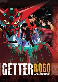Getter Robo Armageddon เก็ตเตอร์โรโบ ศึกวันอวสานโลก ตอนที่ 1-13 พากย์ไทย (จบ)