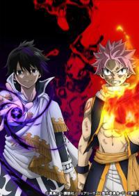 Fairy Tail: Final Series แฟรี่เทล ตอนที่ 1-20 ซับไทย (ยังไม่จบ)