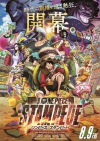 One Piece Movie 14: Stampede วันพีซ สแตมปีด พากย์ไทย (เดอะมูฟวี่)
