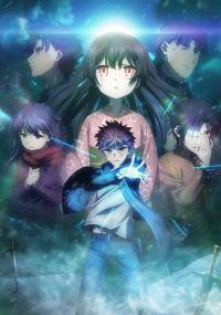 Fate:kaleid liner Prisma Illya Movie: Sekka no Chikai ซับไทย (เดอะมูฟวี่)