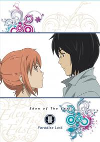 Higashi no Eden Movie II: Paradise Lost อีเดน ออฟ ดิ อีสท์ พากย์ไทย (เดอะมูฟวี่)