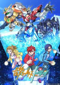 Gundam Build Fighters Try กันดั้มบิลด์ไฟท์เตอร์ ตอนที่ 1-25 พากย์ไทย (จบ)