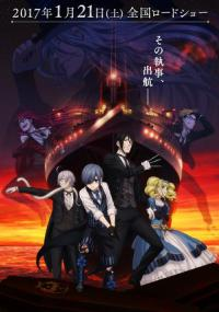 Kuroshitsuji Movie: Book of the Atlantic ซับไทย (เดอะมูฟวี่)
