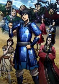 Kingdom 3rd Season สงครามบัลลังก์ผงาดจิ๋นซี ภาค 3 ตอนที่ 1 ซับไทย (ยังไม่จบ)