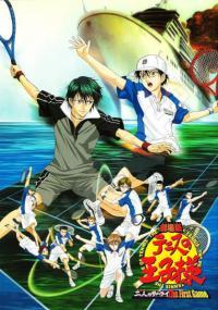 The Prince of Tennis: The Two Samurai เจ้าชายลูกสักหลาด พากย์ไทย (เดอะมูฟวี่)